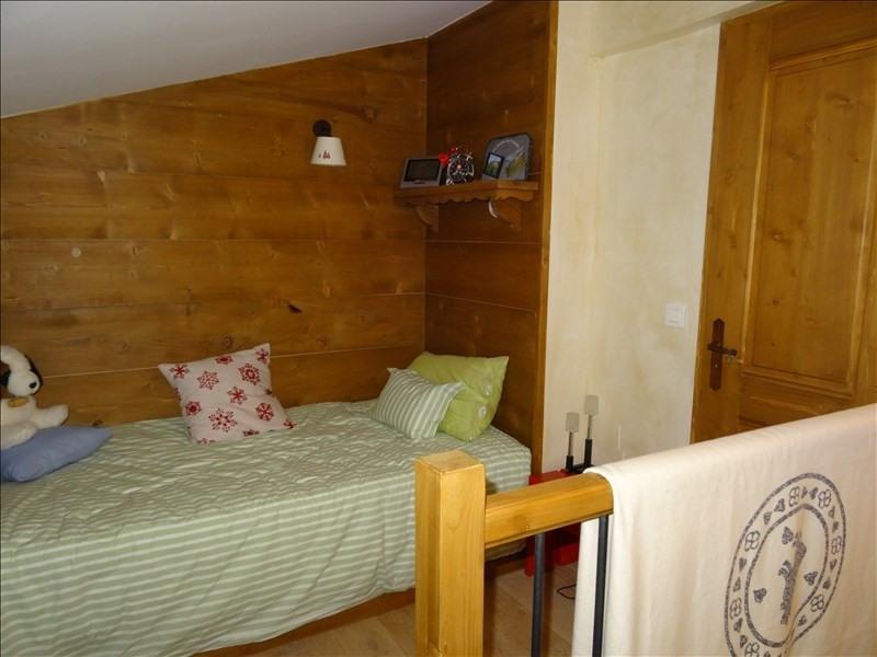 Vente de prestige appartement Les arcs 740000€ - Photo 16