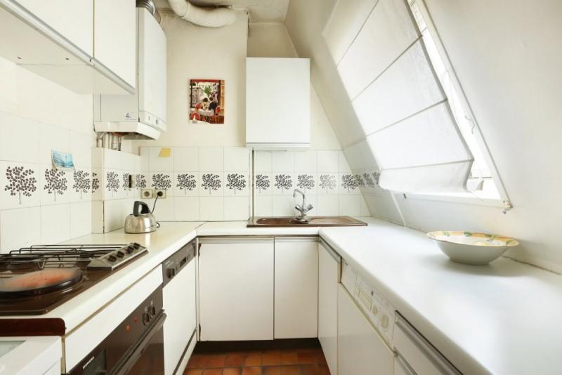 Престижная продажа квартирa Paris 7ème 995000€ - Фото 7