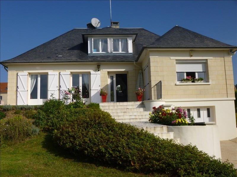 Vente maison / villa Soissons 260000€ - Photo 6