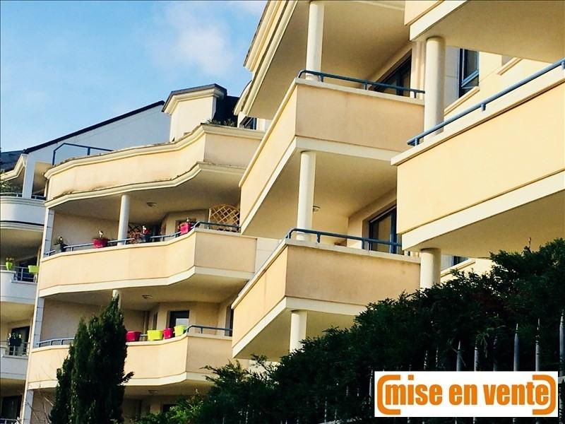 出售 公寓 Le perreux sur marne 430000€ - 照片 1