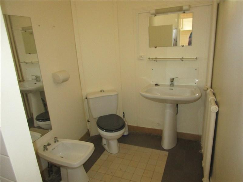 Vente appartement Carcassonne 44000€ - Photo 4