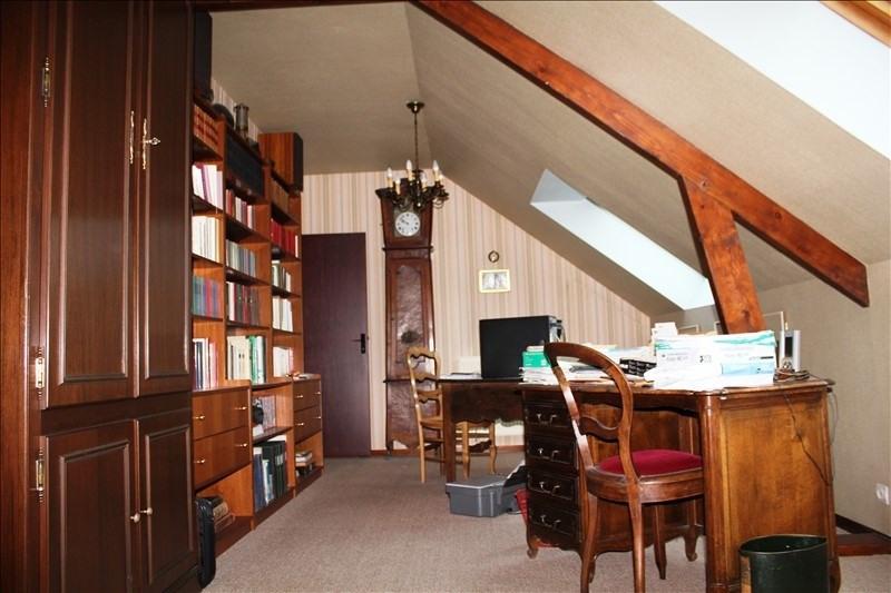 Verkoop  huis Maintenon 243800€ - Foto 7