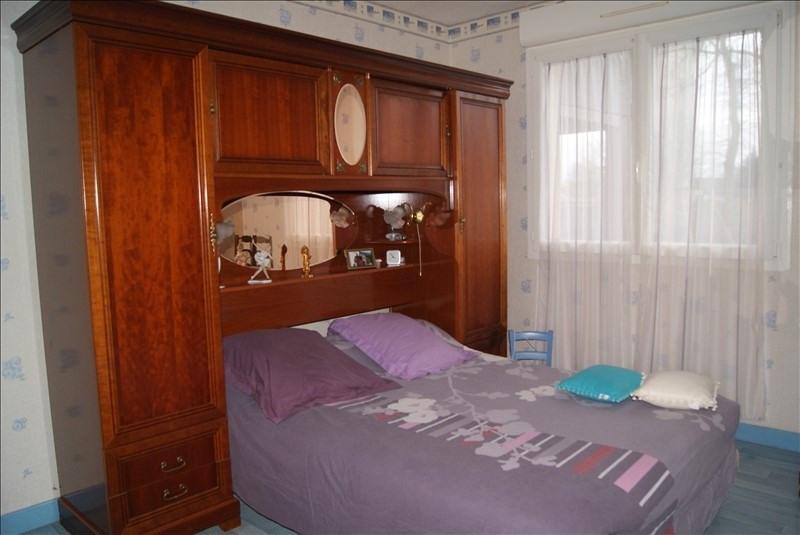 Vente maison / villa Blain 231000€ - Photo 7
