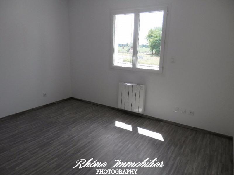 Vente appartement Jonage 265000€ - Photo 5
