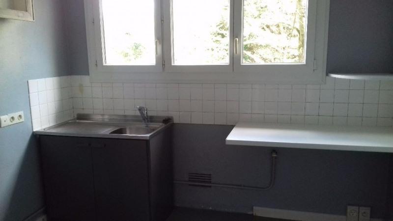 Location appartement Laval 515€ CC - Photo 2