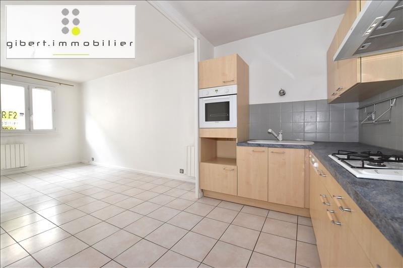 Vente maison / villa Espaly st marcel 86000€ - Photo 1
