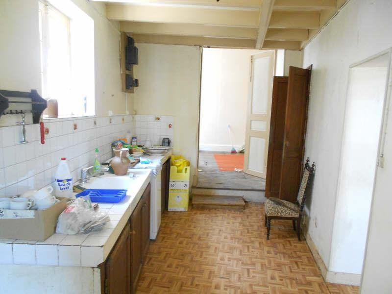 Vente maison / villa Aigre 52 500€ - Photo 5