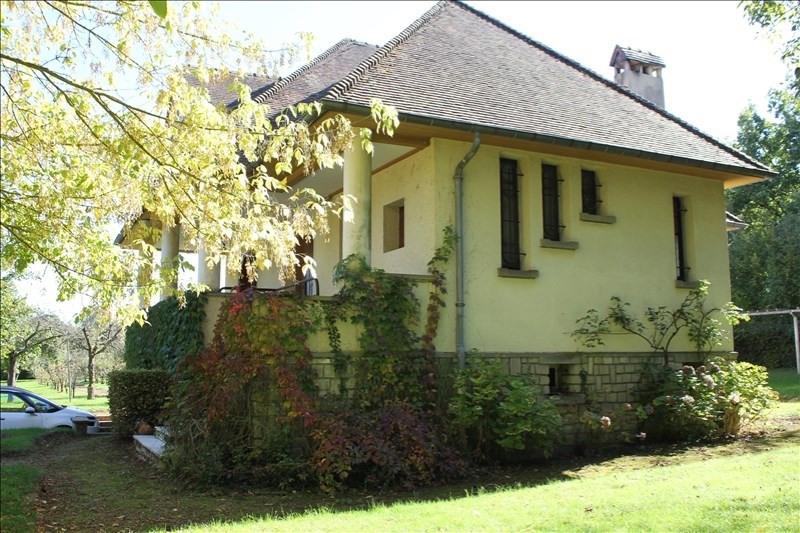 Verkoop  huis Nogent le roi 212000€ - Foto 11