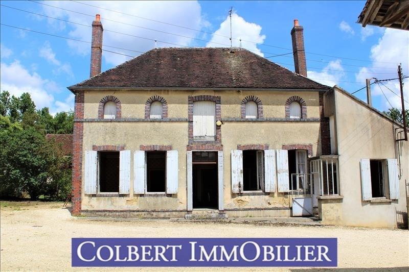 Vente maison / villa Rebourseaux 78000€ - Photo 1