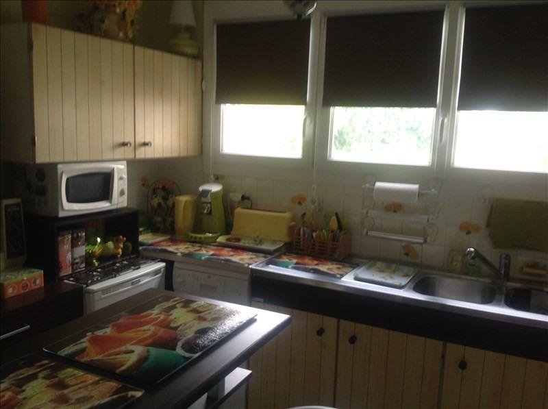 Vente appartement St quentin 64900€ - Photo 4