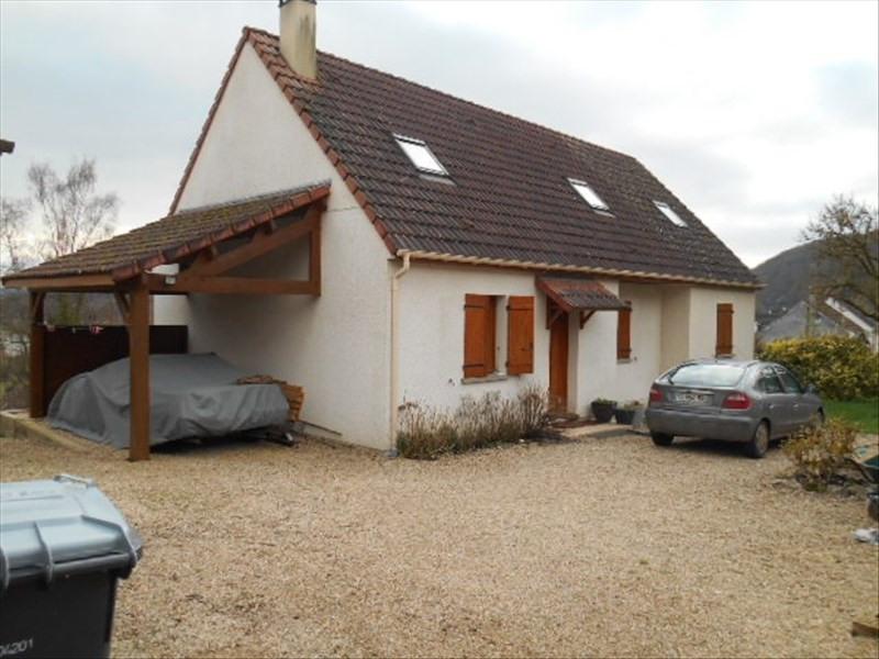 Vente maison / villa La ferte sous jouarre 240000€ - Photo 1