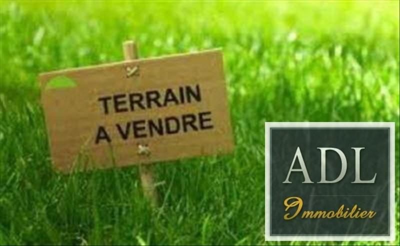Sale site Gouvieux 219000€ - Picture 1