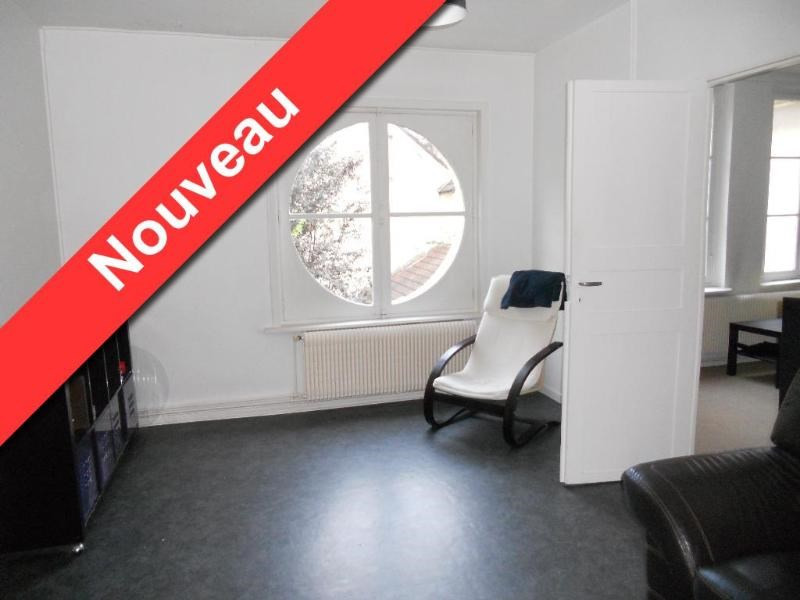 Location appartement Saint omer 470€ CC - Photo 1