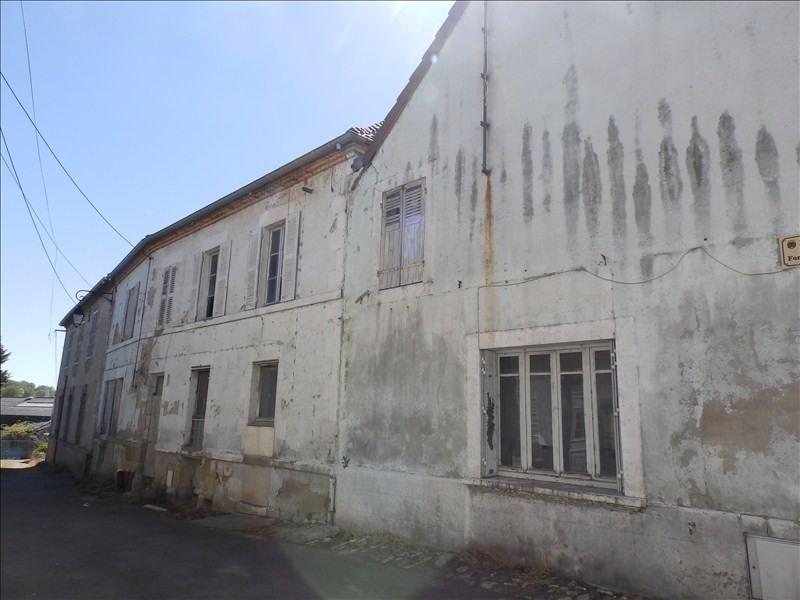 Sale building Souvigny 128000€ - Picture 1