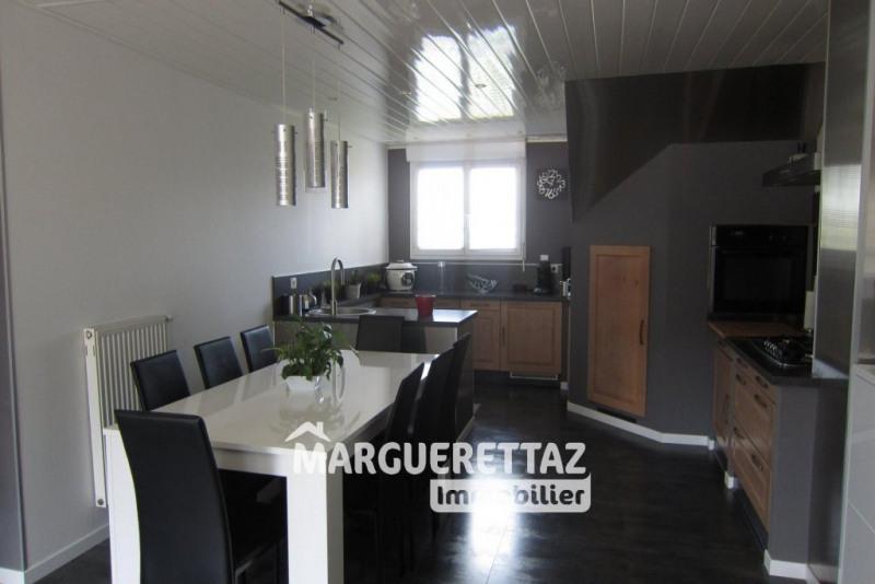 Vente appartement Saint-pierre-en-faucigny 267000€ - Photo 3