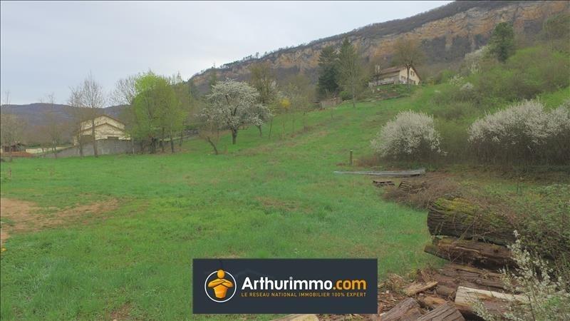 Vente terrain Villebois 49000€ - Photo 2