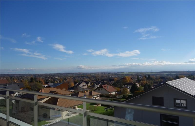 Immobile residenziali di prestigio appartamento Divonne les bains 1350000€ - Fotografia 1