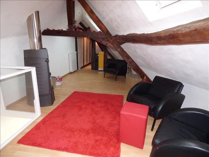 Vente maison / villa St pourcain sur sioule 60000€ - Photo 4