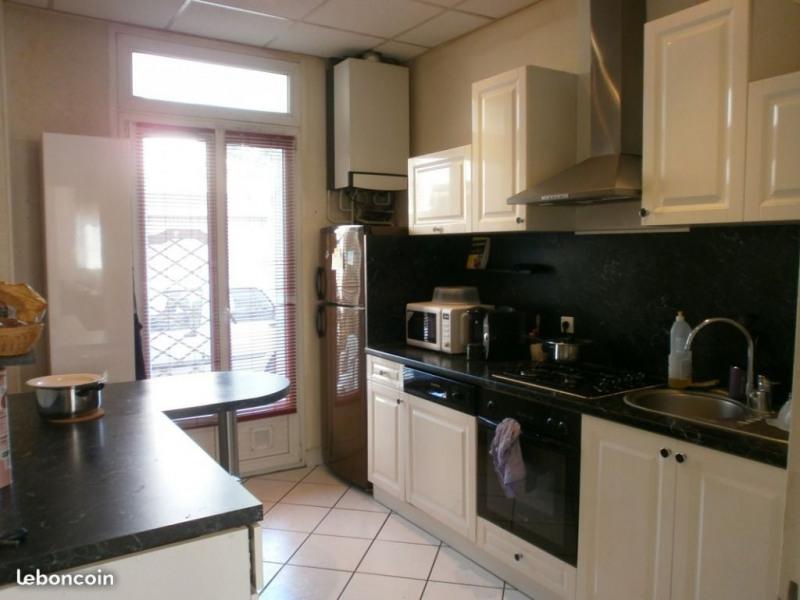 Vente appartement Grenoble 125000€ - Photo 1