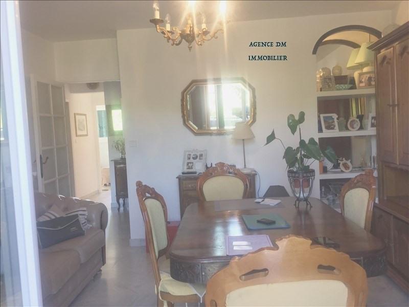 Продажa квартирa Vallauris 147000€ - Фото 1