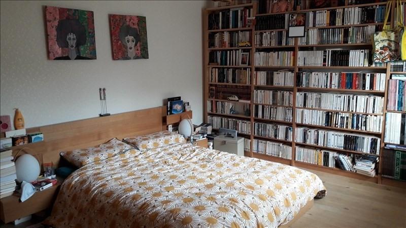 Vente maison / villa Poitiers 248000€ -  8