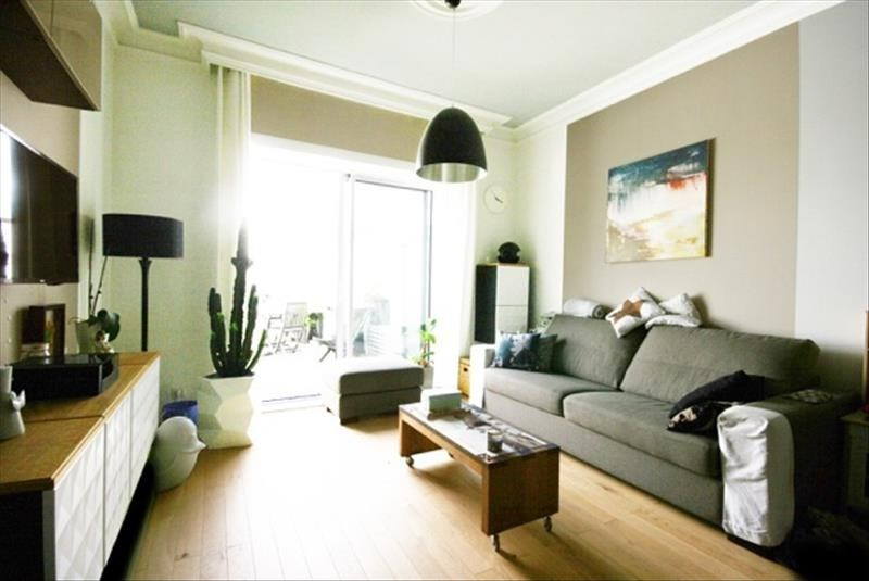 Vente appartement Nantes 266250€ - Photo 3