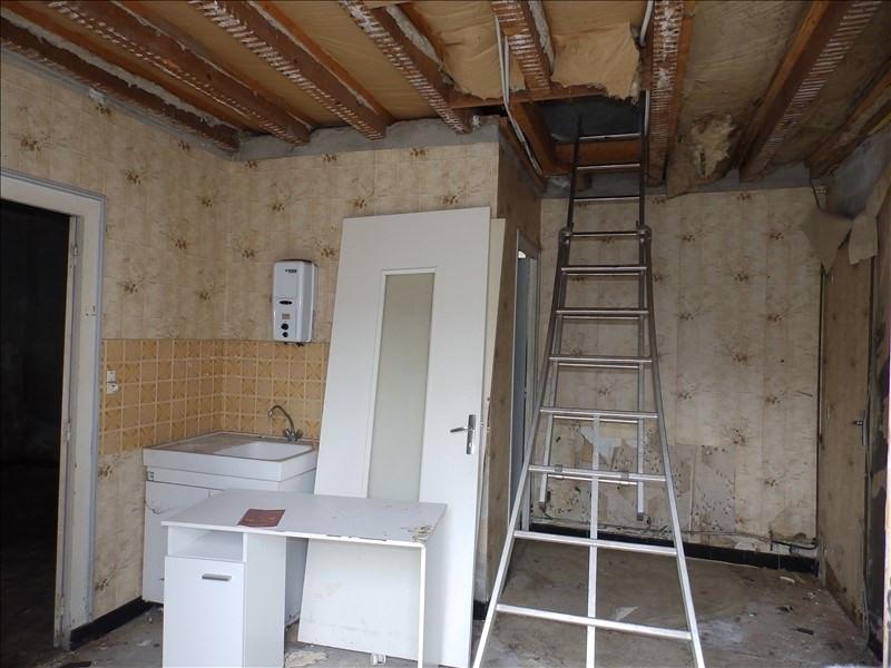 Vente maison / villa Neuilly le real 50000€ - Photo 7