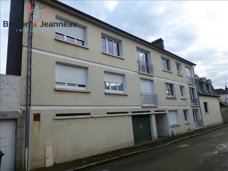 Vente appartement Laval 69500€ - Photo 1