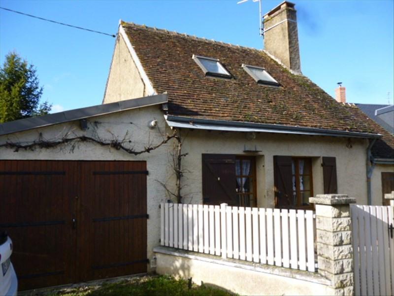 Vente maison / villa Montoire sur le loir 71620€ - Photo 6