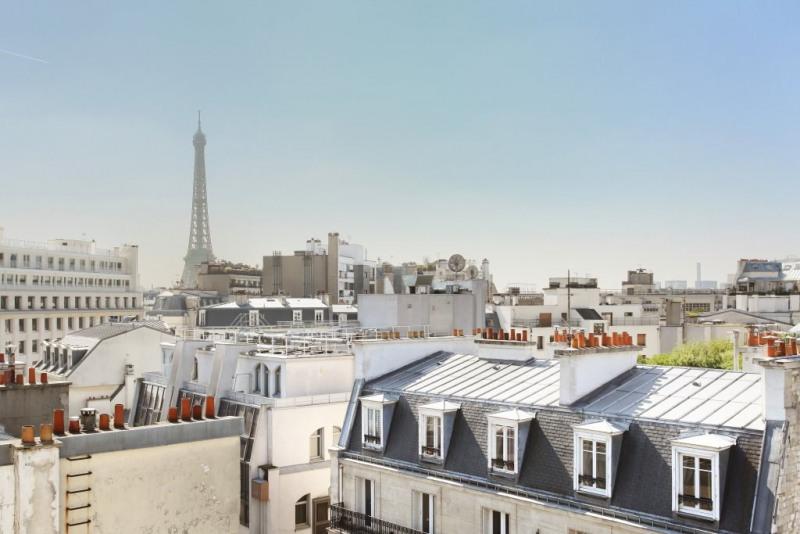 Престижная продажа квартирa Paris 16ème 950000€ - Фото 10