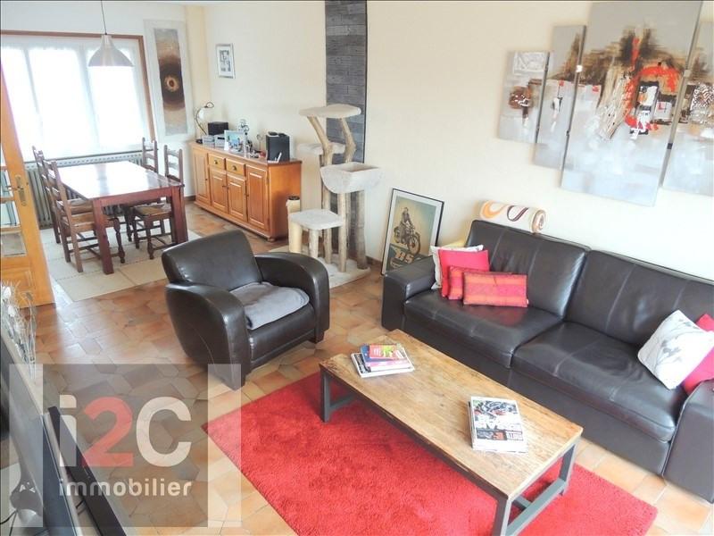 Vente maison / villa St jean de gonville 549000€ - Photo 2