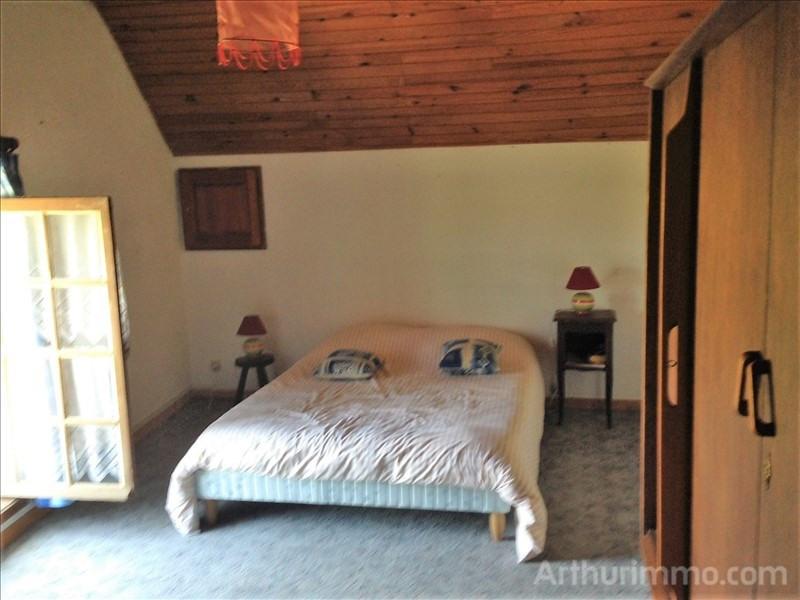Vente maison / villa Sury en vaux 81000€ - Photo 5