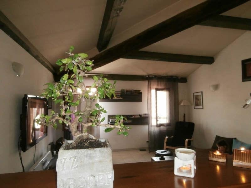 Location appartement Manosque 446€ CC - Photo 4
