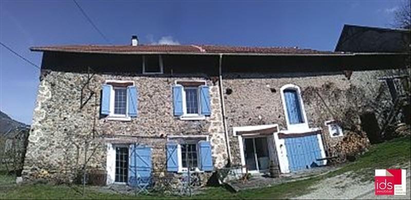 Vente maison / villa Allevard 220000€ - Photo 7