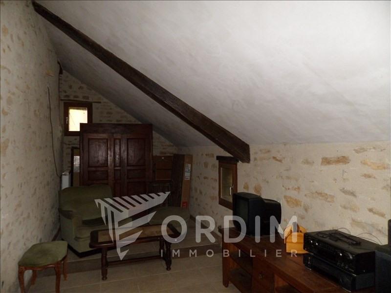 Vente maison / villa Donzy 66000€ - Photo 6
