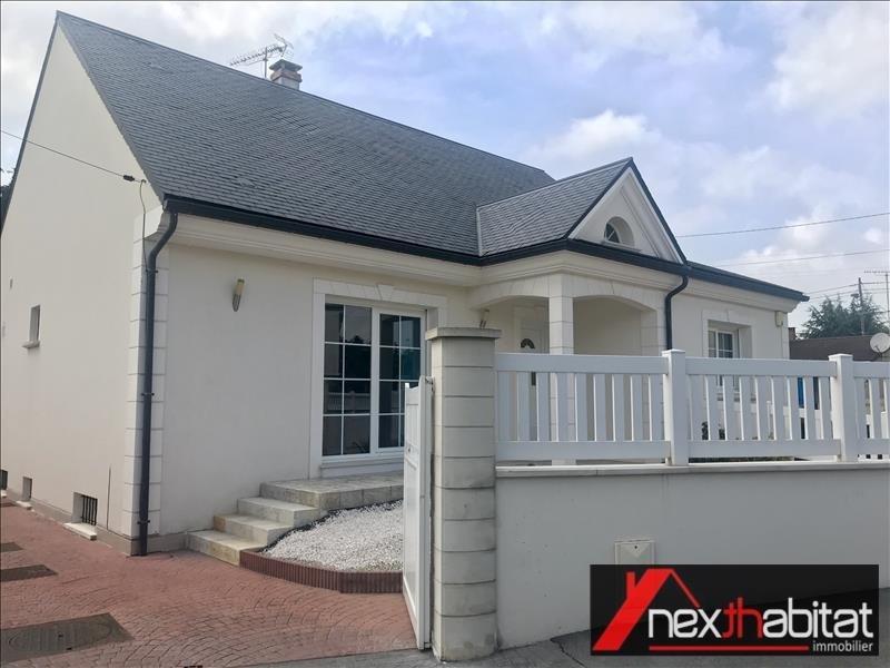 Vente maison / villa Gagny 592000€ - Photo 7