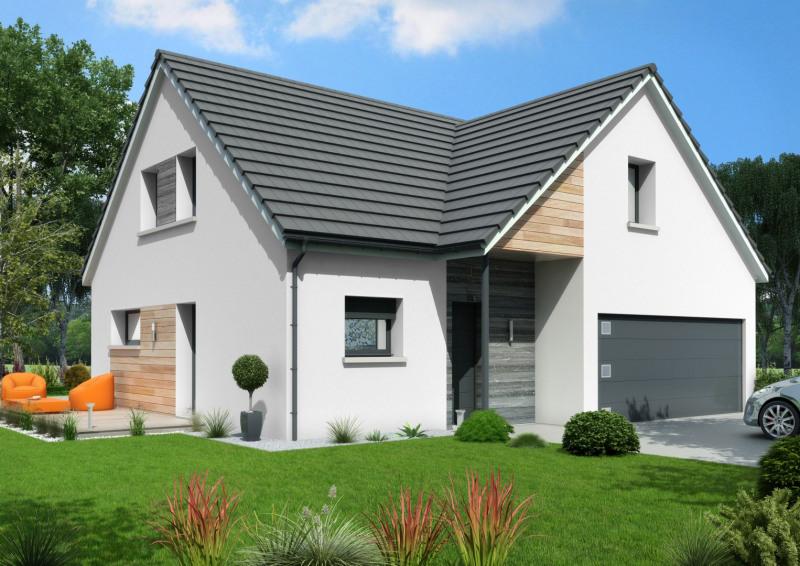 """Modèle de maison  """"Modèle de maison 5 pièces"""" à partir de 5 pièces Haut-Rhin par MAISONS ROCBRUNE"""