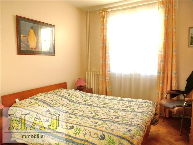 Verkoop  appartement Le perreux sur marne 285000€ - Foto 3