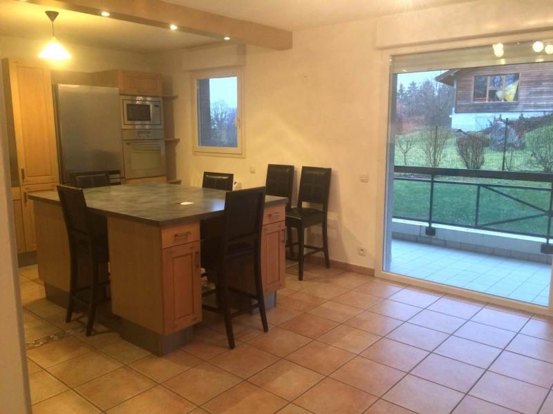 Alquiler  apartamento La roche-sur-foron 1158€ CC - Fotografía 2
