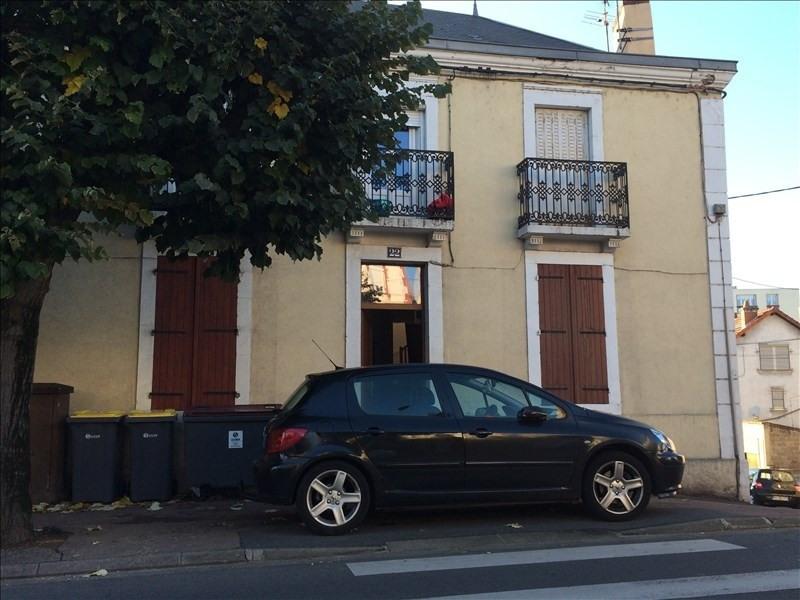 Produit d'investissement immeuble Montlucon 212000€ - Photo 1