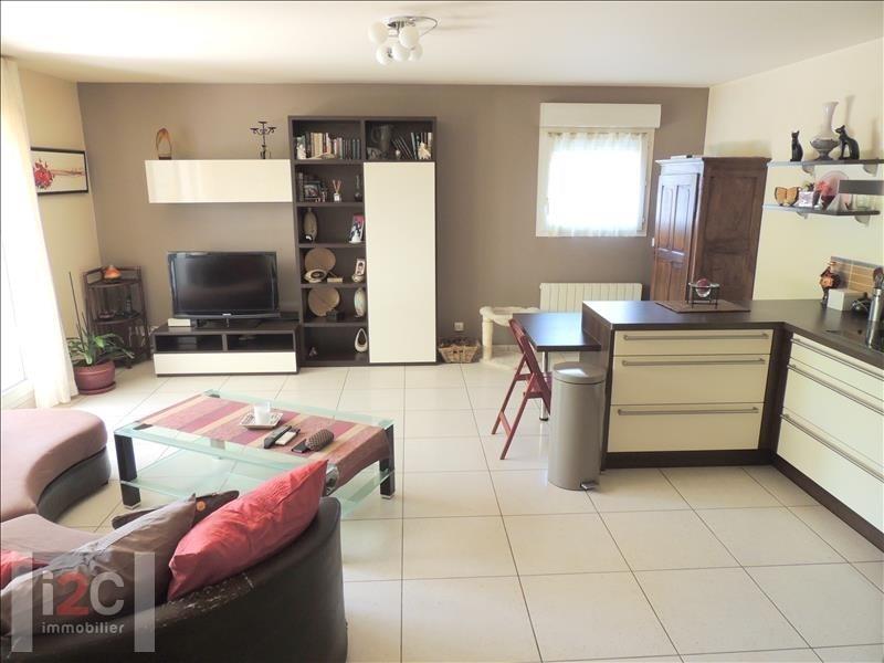 Vendita appartamento Prevessin-moens 305000€ - Fotografia 2