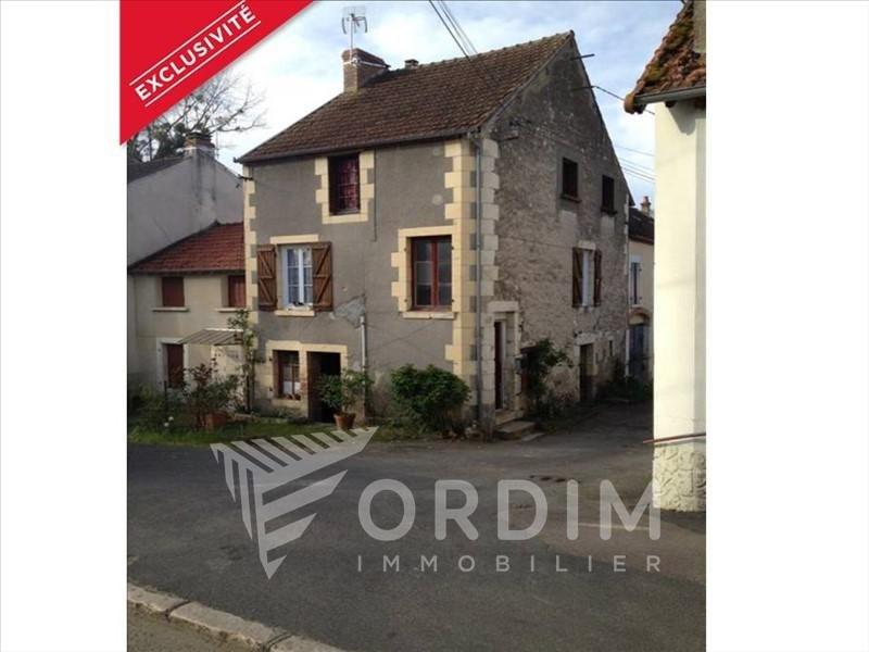 Vente maison / villa Bonny sur loire 27000€ - Photo 1
