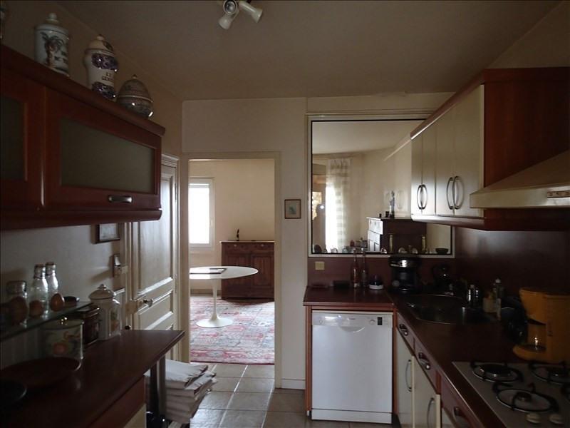 Vente maison / villa Albi 274000€ - Photo 5