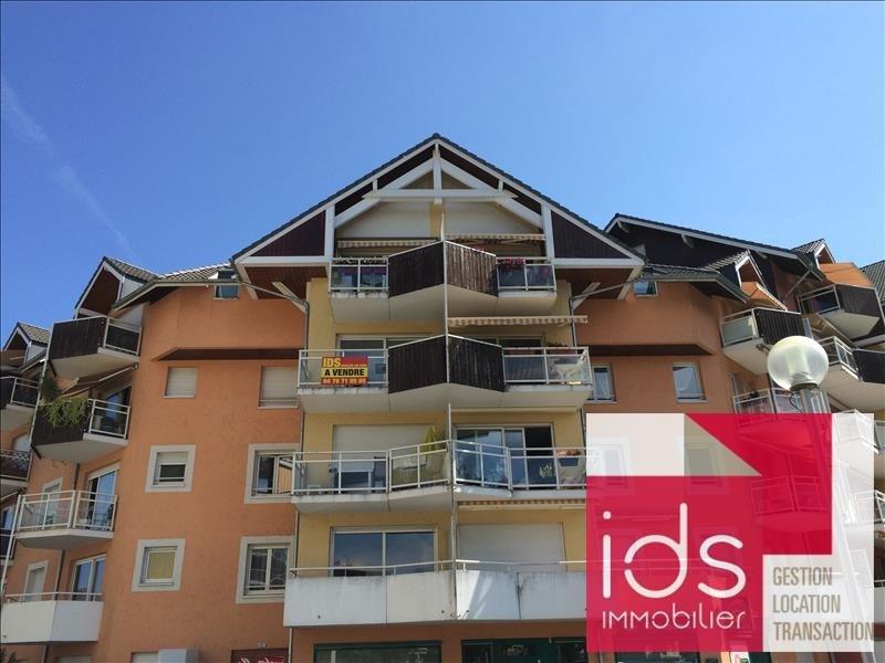 Vente appartement Challes les eaux 159000€ - Photo 7