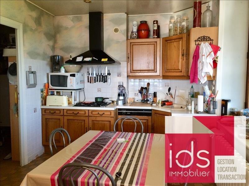 Vente appartement Challes les eaux 195000€ - Photo 5