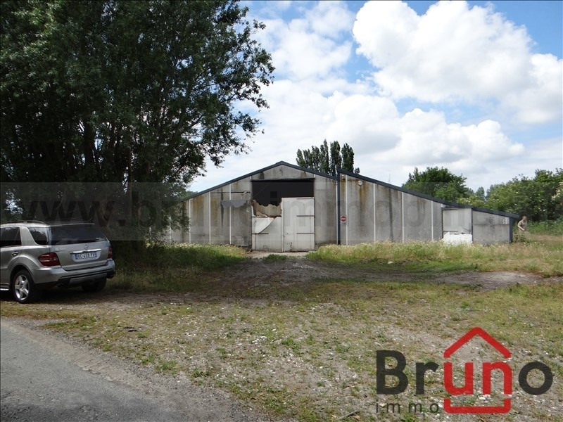 Vente local commercial Favieres 95 400€ - Photo 1