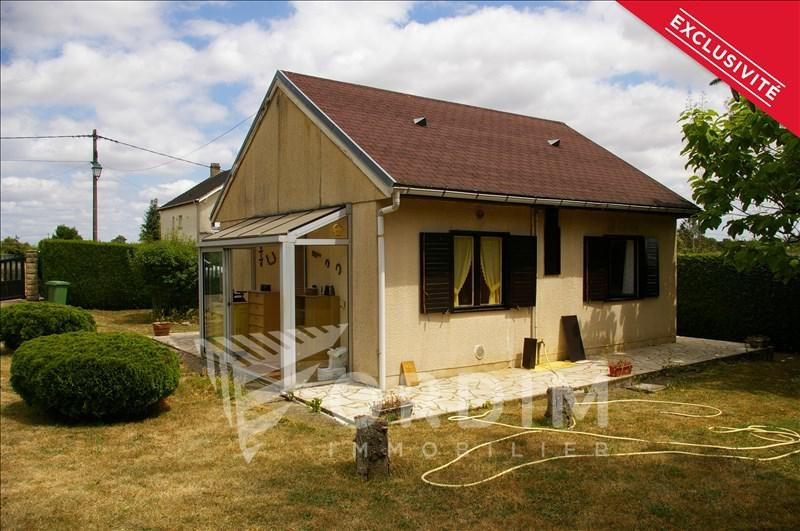 Vente maison / villa St sauveur en puisaye 39500€ - Photo 1