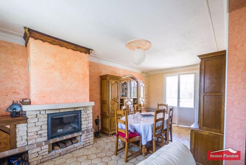 Sale house / villa Le lardin st lazare 183600€ - Picture 5