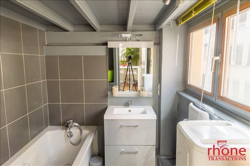 Vente appartement Lyon 4ème 281000€ - Photo 6