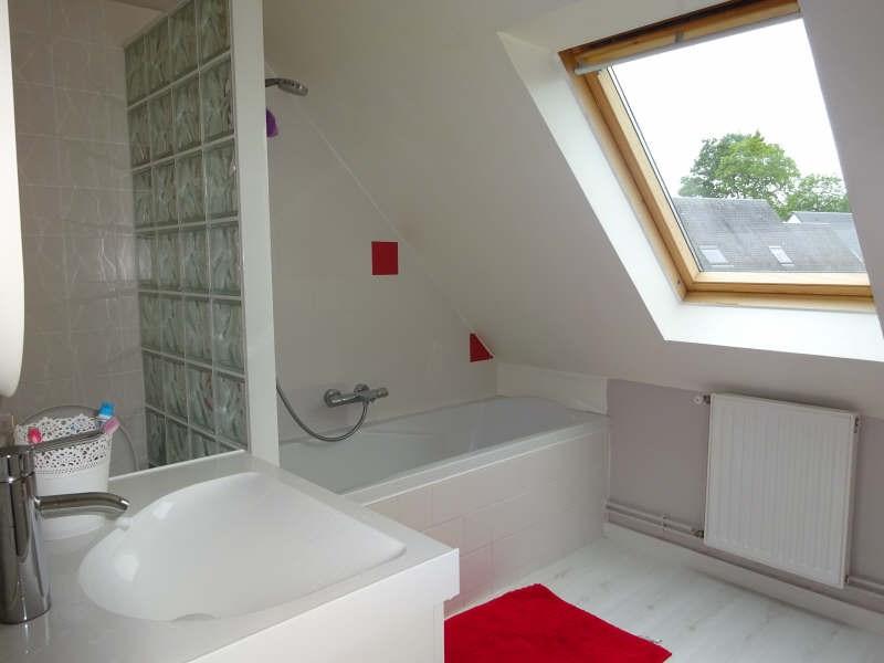 Vente maison / villa Plougastel daoulas 252000€ - Photo 6
